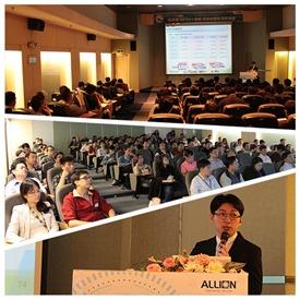 typeC_seminar